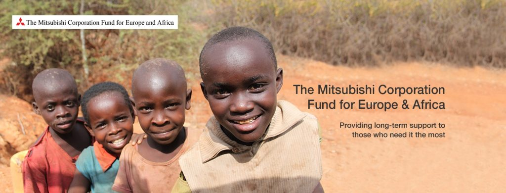 mitsubishi-corporation-fund-for-europe-and-africa