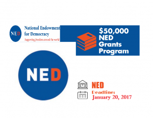 ned-grants-program